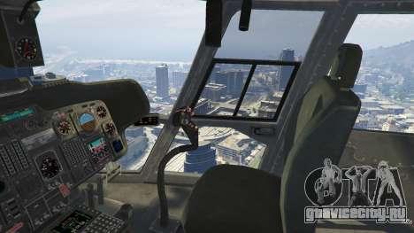 Harbin Z-9 для GTA 5 восьмой скриншот