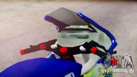 Suzuki FXR150 для GTA San Andreas вид сзади