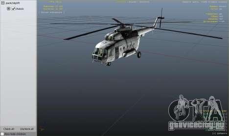 Ми-8 для GTA 5 девятый скриншот
