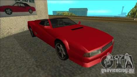 Cheetah Cabrio для GTA San Andreas вид слева