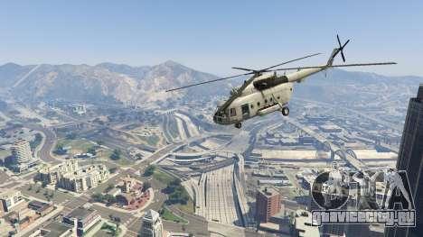 Ми-8 для GTA 5 восьмой скриншот
