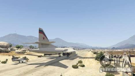 Tu-160 White Swan для GTA 5 третий скриншот