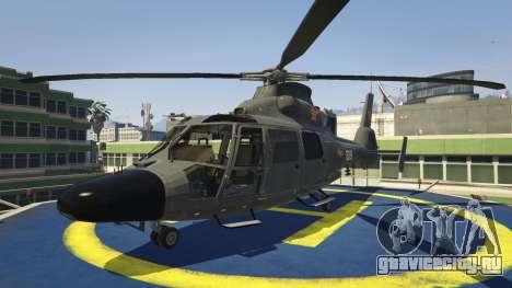 Harbin Z-9 для GTA 5