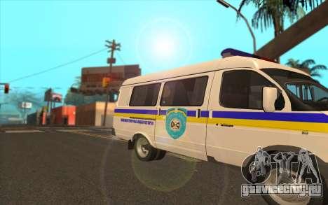 ГАЗель 2705 Сапер Украина Fixed для GTA San Andreas вид сзади слева
