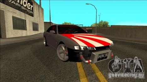 Nissan Silvia S14 Drift JDM для GTA San Andreas вид сзади слева