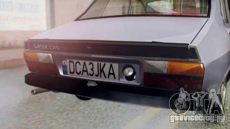 Dacia 1310 v2 для GTA San Andreas вид сзади