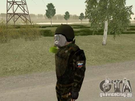 Русский солдат в противогазе для GTA San Andreas второй скриншот