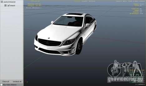 2010 CL65 Mercedes-Benz AMG для GTA 5