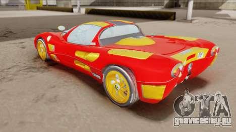 Ferrari P7-2 Iron Man для GTA San Andreas вид сзади слева