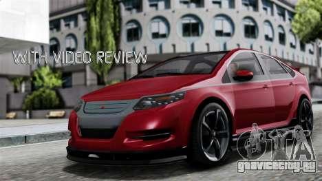 GTA 5 Cheval Surge IVF для GTA San Andreas