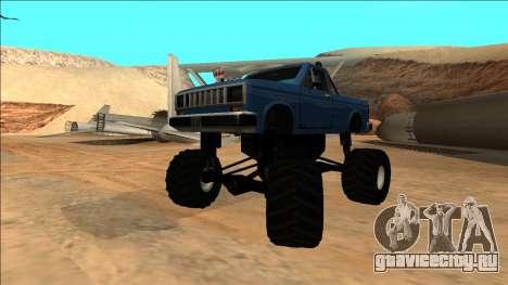 Bobcat Monster Truck для GTA San Andreas вид изнутри