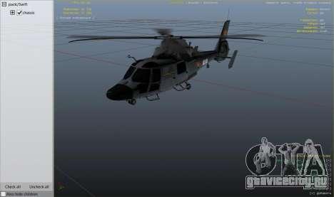 Harbin Z-9 для GTA 5 девятый скриншот