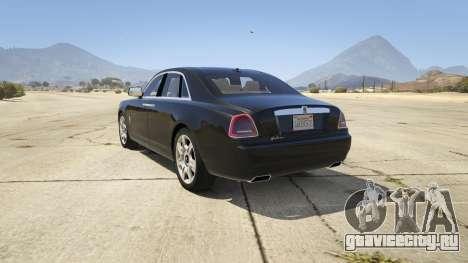 Rolls Royce Ghost 2014 для GTA 5 вид сзади слева