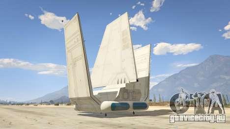 Star Wars: Imperial Shuttle Tydirium для GTA 5 третий скриншот