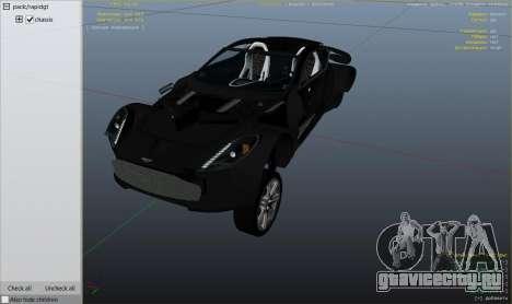 2012 Aston Martin One-77 v1.0 для GTA 5 колесо и покрышка