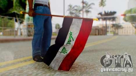 Iraq Flag HD для GTA San Andreas третий скриншот