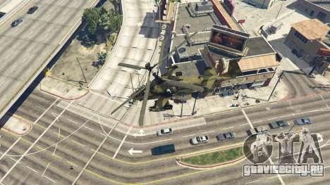 Ка-52 Аллигатор для GTA 5 седьмой скриншот