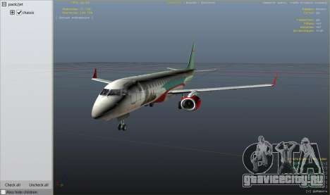 Embraer 195 Wind для GTA 5 девятый скриншот