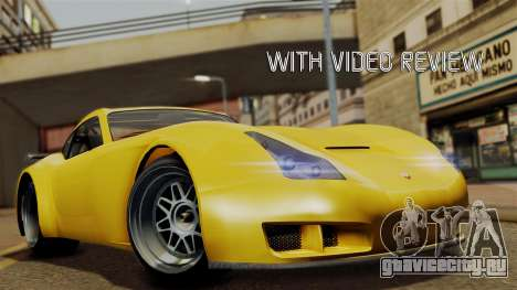 GTA 5 Bravado Verlierer для GTA San Andreas