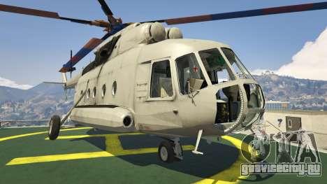 Ми-8 для GTA 5 шестой скриншот