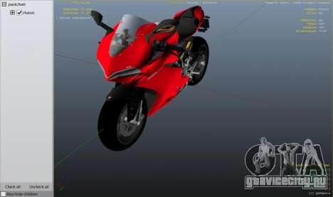 Ducati 1299 Panigale S v1.1 для GTA 5 вид справа
