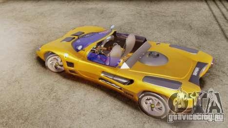 Ferrari P7 Cabrio для GTA San Andreas вид сзади слева