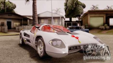 Ferrari P7 Horse для GTA San Andreas