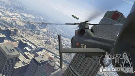 Harbin Z-9 для GTA 5 шестой скриншот