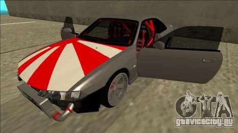 Nissan Silvia S14 Drift JDM для GTA San Andreas вид снизу