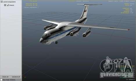 ИЛ-76М v1.1 для GTA 5