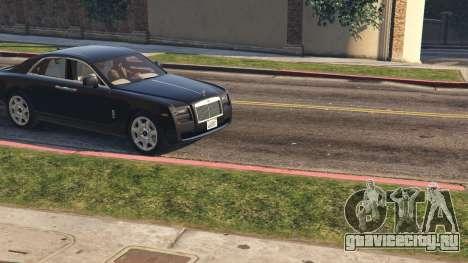 Rolls Royce Ghost 2014 для GTA 5 вид сзади