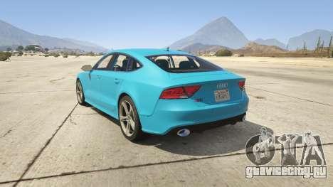 Audi RS7 для GTA 5 вид сзади слева