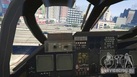 Ка-52 Аллигатор для GTA 5 четвертый скриншот