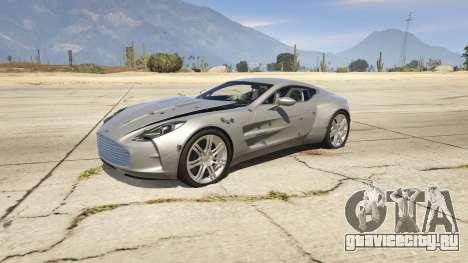 2012 Aston Martin One-77 v1.0 для GTA 5 вид спереди справа