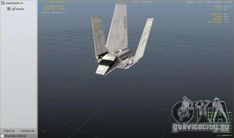 Star Wars: Imperial Shuttle Tydirium для GTA 5 шестой скриншот