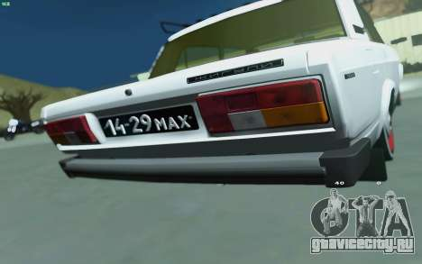ВАЗ 2105 для GTA San Andreas для GTA San Andreas вид сзади слева