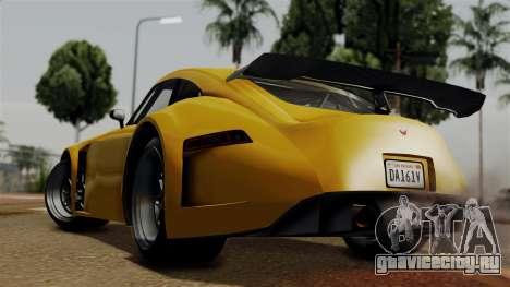 GTA 5 Bravado Verlierer для GTA San Andreas вид слева