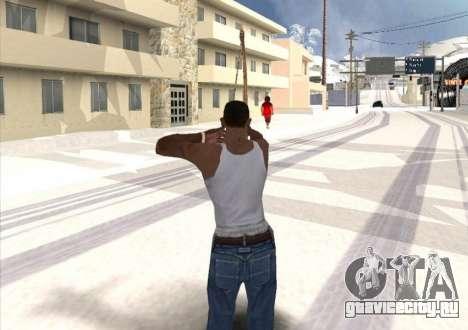 Стрельба из лука для GTA San Andreas третий скриншот