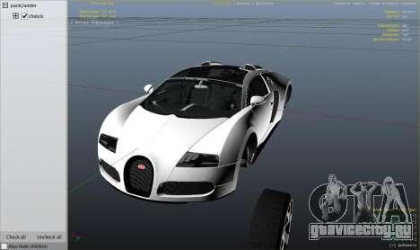 Bugatti Veyron v6.0 для GTA 5 вид сзади справа