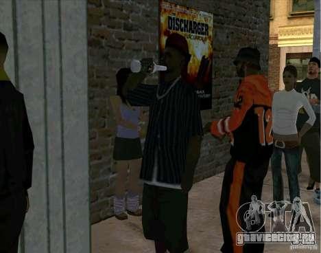 Очередь около кинотеатра для GTA San Andreas второй скриншот