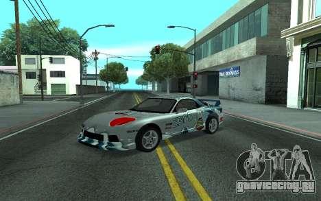 Mazda RX-7 Tunable для GTA San Andreas вид сзади слева