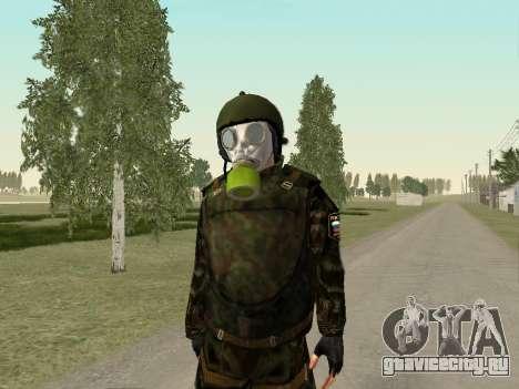 Русский солдат в противогазе для GTA San Andreas четвёртый скриншот