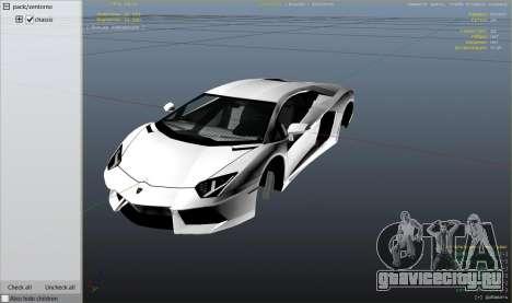 Lamborghini Aventador LP700-4 v.2.2 для GTA 5 колесо и покрышка
