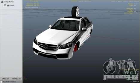 Mercedes-Benz E63 AMG v2.1 для GTA 5 вид справа