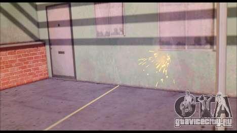 The Best Effects of 2015 для GTA San Andreas третий скриншот