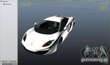 2011 McLaren MP4 12C для GTA 5 вид справа
