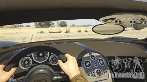 Bugatti Veyron v6.0 для GTA 5 вид сзади