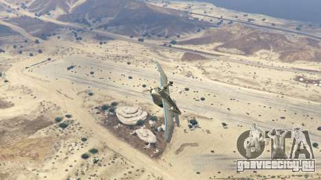 Robin DR-400 для GTA 5 шестой скриншот
