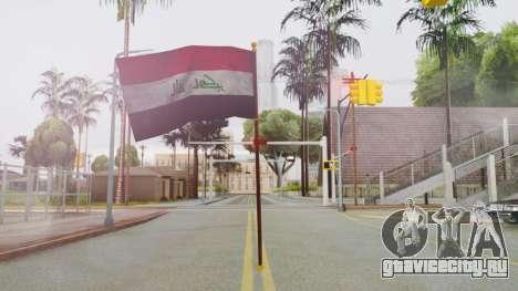 Iraq Flag HD для GTA San Andreas