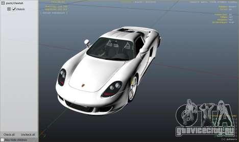 Porsche Carrera GT 2.0 для GTA 5 вид справа